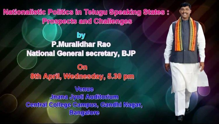Muralidhar Rao Telugu Varadhi Welcoming P Muralidhar Rao at an event on