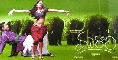 Murari (film) movie poster