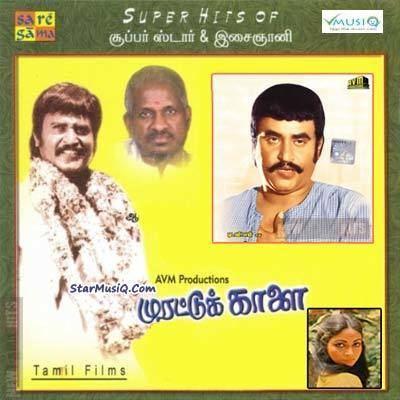 Murattu Kaalai (1980 film) Murattu Kaalai 1980 Tamil Movie High Quality mp3 Songs Listen and