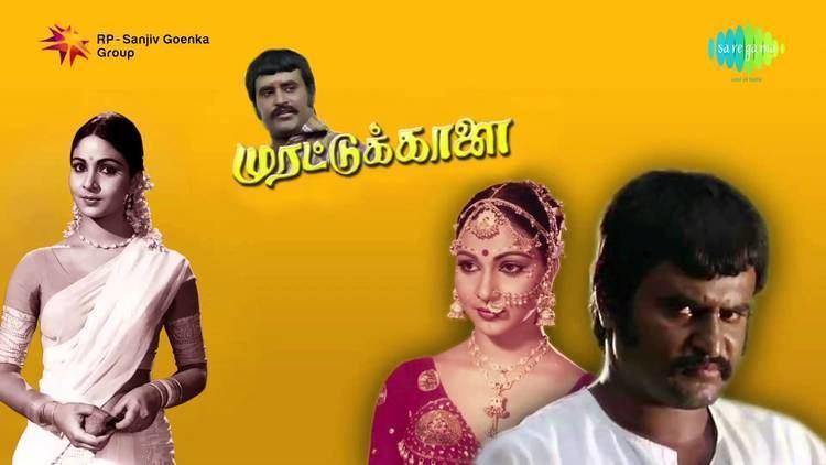 Murattu Kaalai (1980 film) Pudhu Vannangal song Murattukkaalai YouTube