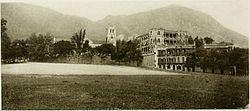 Murray Barracks httpsuploadwikimediaorgwikipediacommonsthu