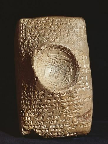Mursili II Babylonian Tablet with Cuneiform Inscription and Seal of