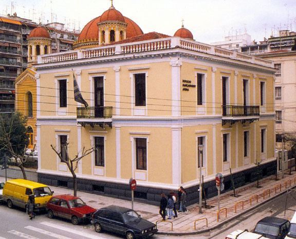 Museum for the Macedonian Struggle (Thessaloniki)