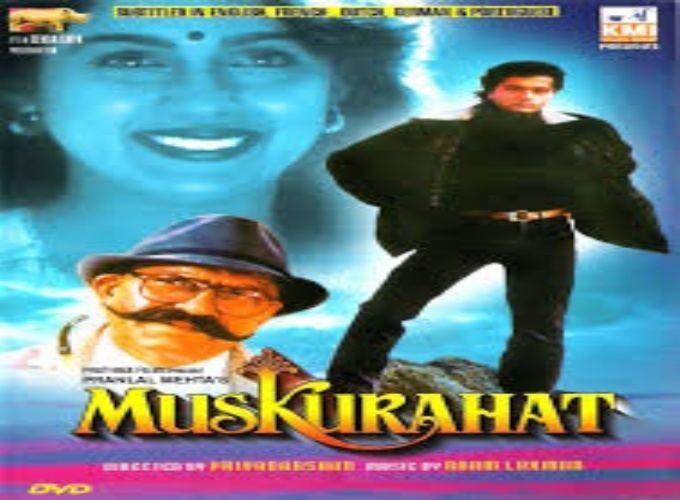 Muskurahat 1992 IndiandhamalCom Bollywood Mp3 Songs i pagal