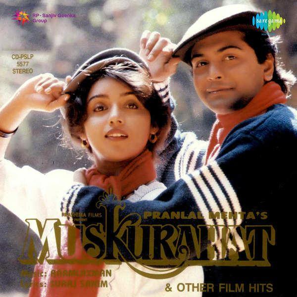 Muskurahat 1992 Mp3 Songs Bollywood Music