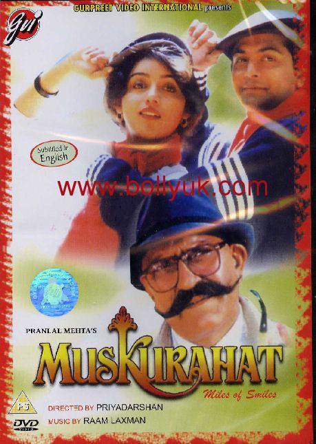 Muskurahat 1992 GVI DVD