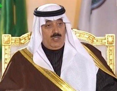 Mutaib bin Abdullah httpssmediacacheak0pinimgcom736x815f2f