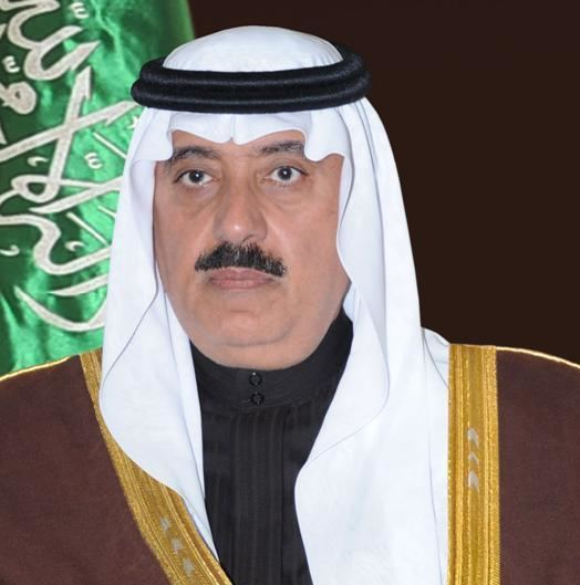 Mutaib bin Abdullah Mutaib bin Abdullah Official Imagejpg