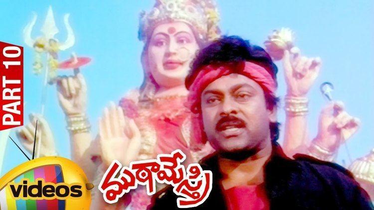 Mutha Mestri Mutamestri Telugu Full Movie Part 10 Chiranjeevi Meena Roja