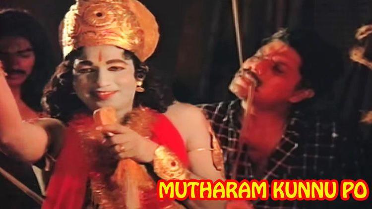 Mutharamkunnu P.O. Watch Mutharamkunnu PO Malayalam Movie Online BoxTVcom