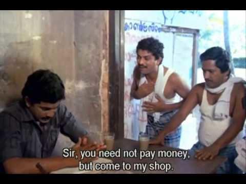 mutharamkunnu po malayalam full movie