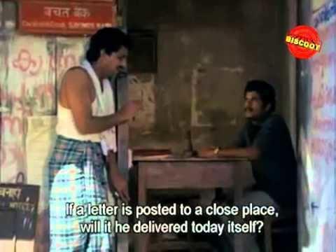 Mutharamkunnu P.O. Mutharamkunnu P O Malayalam Movie comedy scene 2 YouTube