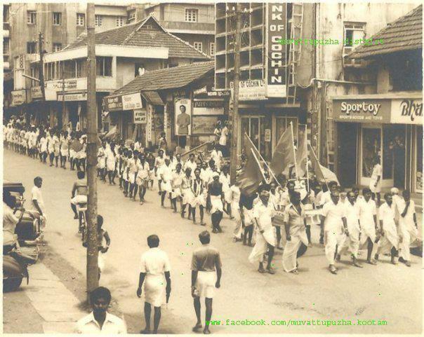 Muvattupuzha in the past, History of Muvattupuzha