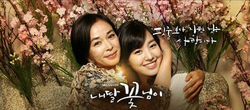 søn eun seo dating choi jin hyuk dating website beijing
