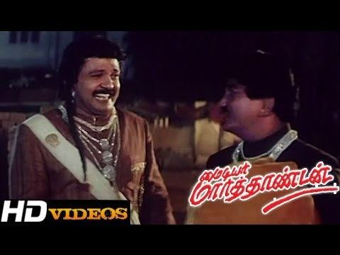 My Dear Marthandan Tamil Movies My Dear Marthandan Part 5 Prabhu Khushboo HD