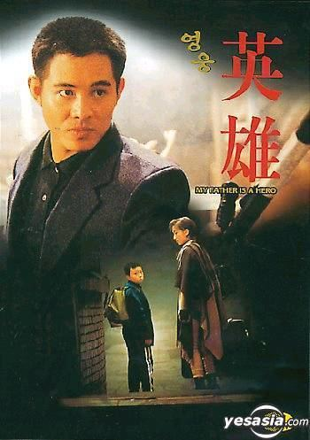 My Father Is a Hero YESASIA My father is a hero Korean Version DVD Jet Li Anita