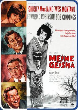 My Geisha My Geisha 1962