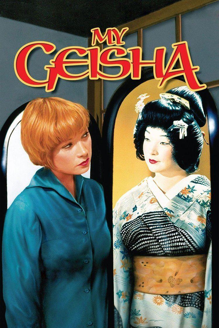 My Geisha wwwgstaticcomtvthumbmovieposters4872p4872p