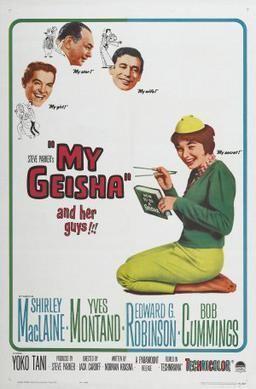 My Geisha My Geisha Wikipedia