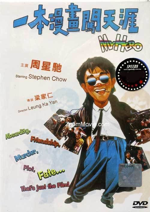 My Hero (1990 film) My Hero DVD Hong Kong Movie 1990 Cast by Stephen Chow Bryan