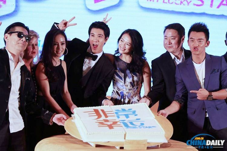 My Lucky Star (2013 film) Zhang Ziyi and Leehom Wang promote My Lucky Star4chinadailycomcn