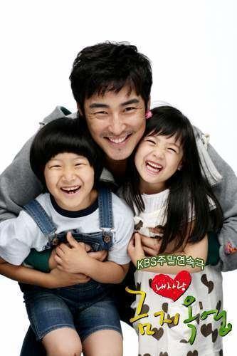 My Precious You My Precious You Cast Korean Drama 2008