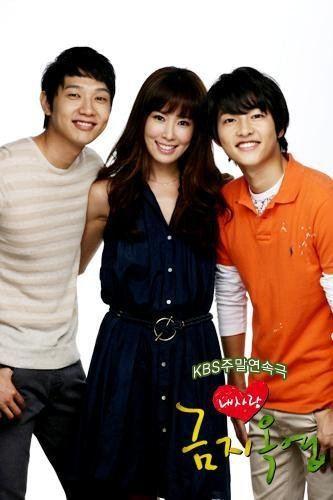 My Precious You Song Joong Ki on Twitter quotSong Joong Ki for My Precious You 2008