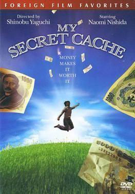 My Secret Cache httpsuploadwikimediaorgwikipediaen662My