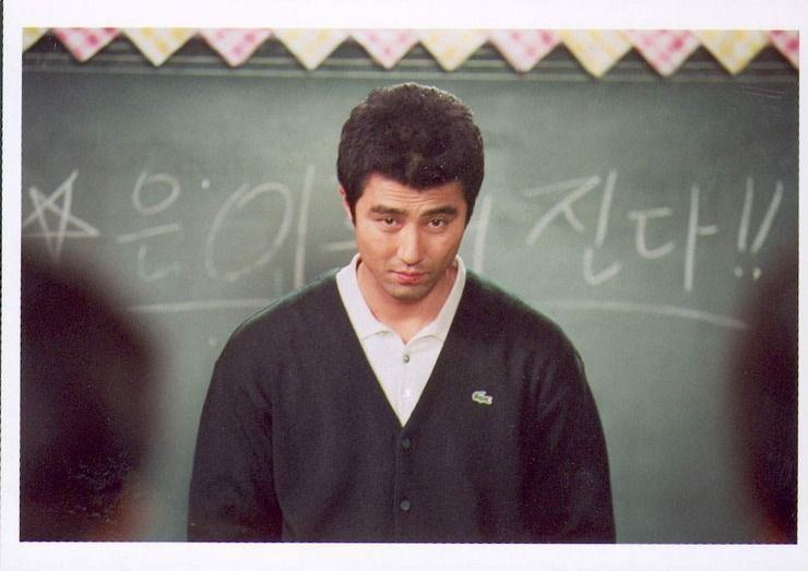 My Teacher, Mr. Kim My Teacher MrKim Movie Picture Gallery
