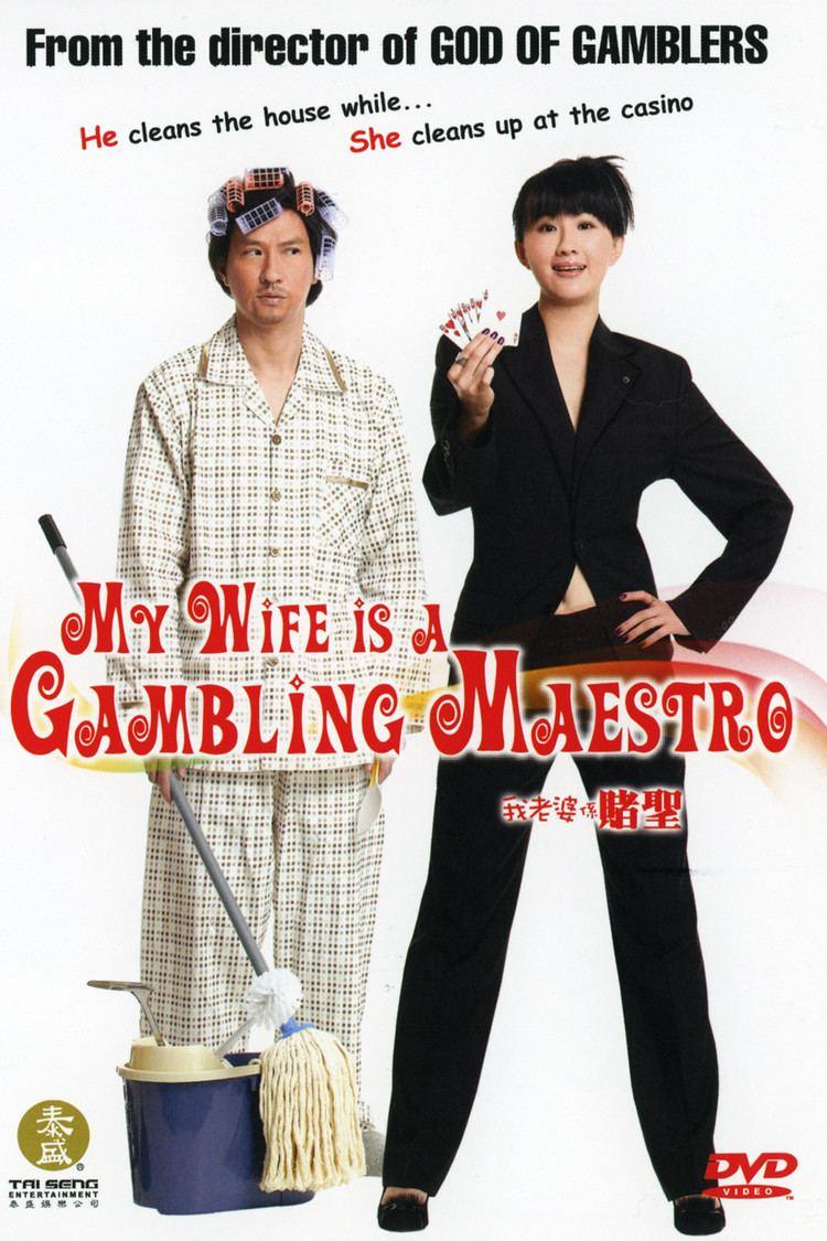 My Wife Is a Gambling Maestro wwwgstaticcomtvthumbdvdboxart192317p192317