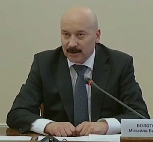 Mykhailo Bolotskykh