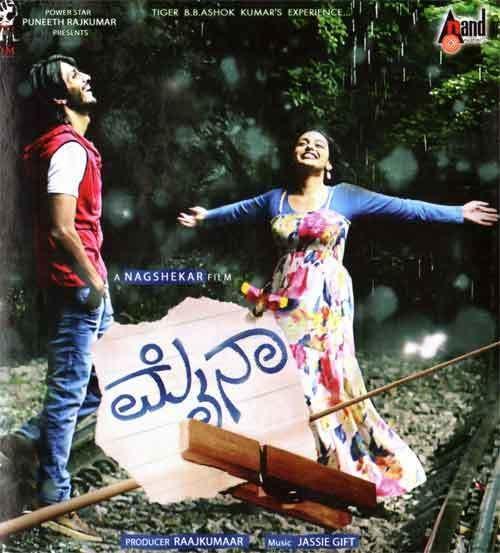 Myna (film) Mynaa 2013 Audio CD Kannada Store Films Soundtracks Buy DVD VCD
