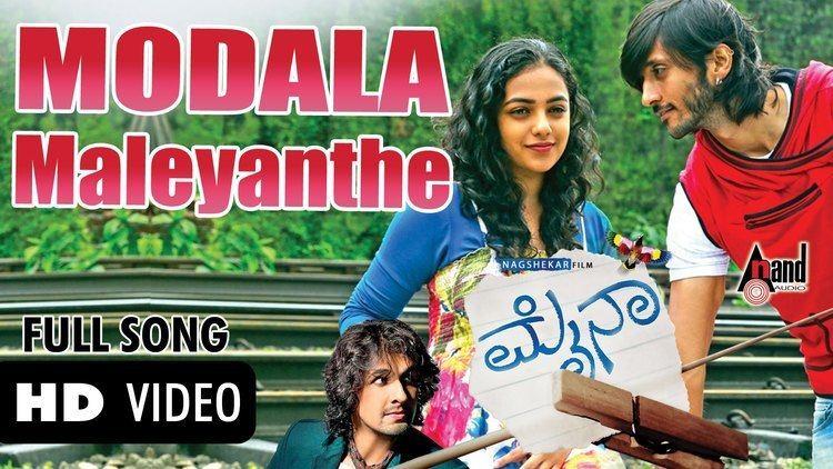 Myna (film) Mynaa Modala Male Official Video Sonu Nigam Shreya Ghoshal