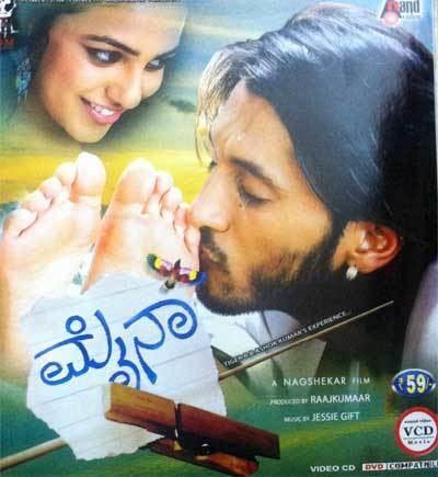 Myna (film) Mynaa 2013 Video CD Kannada Store Kannada Video CD Buy DVD VCD