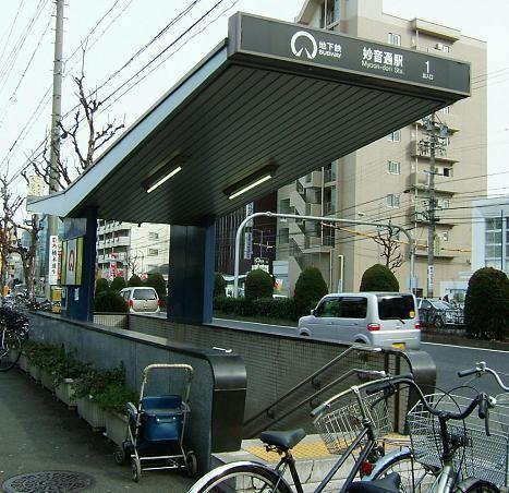 Myōon-dōri Station