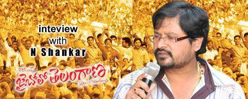 N. Shankar N Shankar interview Telugu Cinema interview Telugu