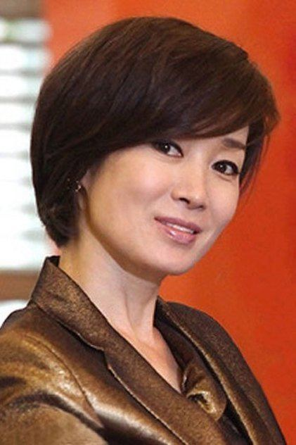 Na Young-hee Na Younghee Biography and TV Shows