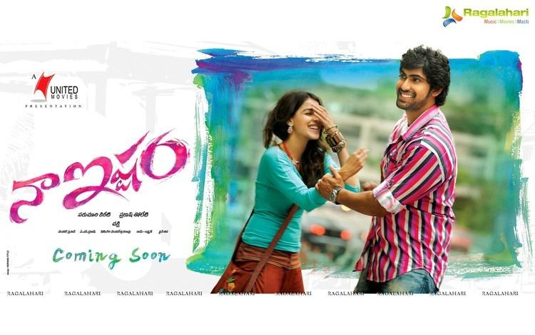 Naa Ishtam Naa Ishtam music launch on March 4th movie release on March 23rd