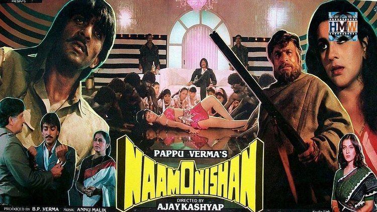 Nishaan The Target 2 Hindi Dubbed Movies