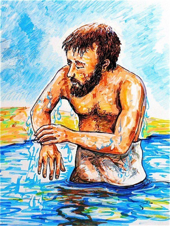 Naaman color Naaman the leper washing himself in the Jordan x7