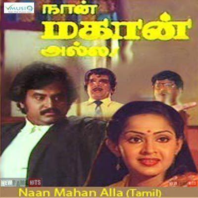 Naan Mahaan Alla Rajini Movie Song Download