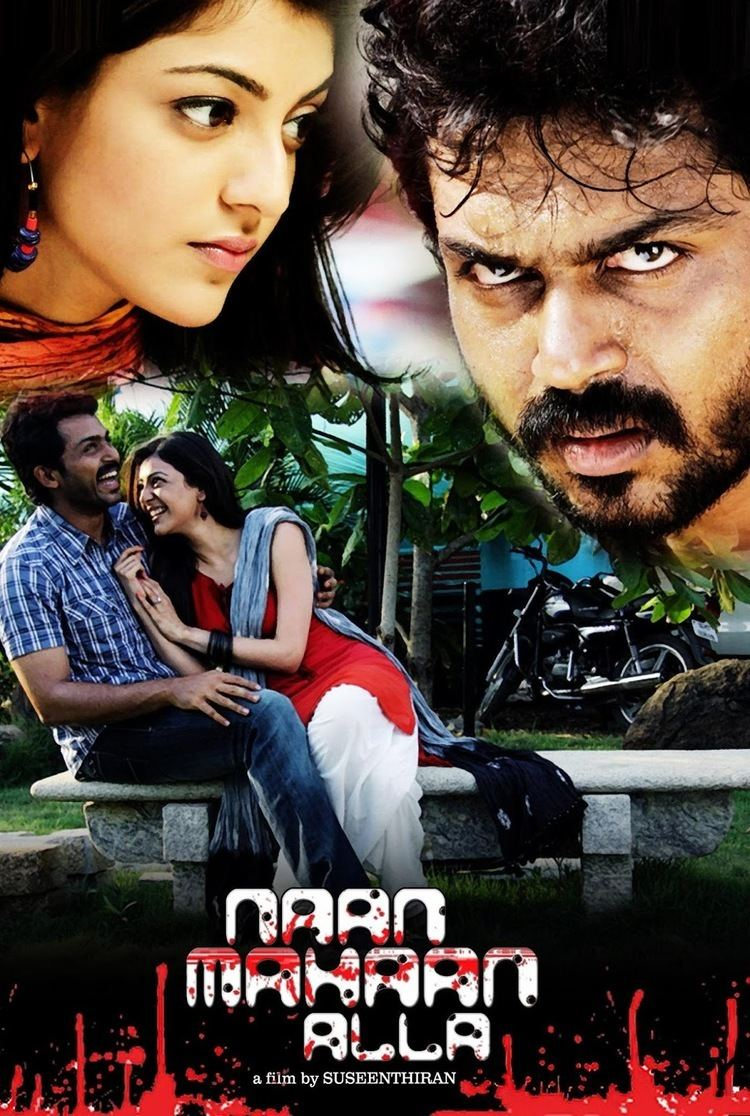 Naan Mahaan Alla (2010) Dual Audio Hindi 400MB UNCUT HDRip 480p x264