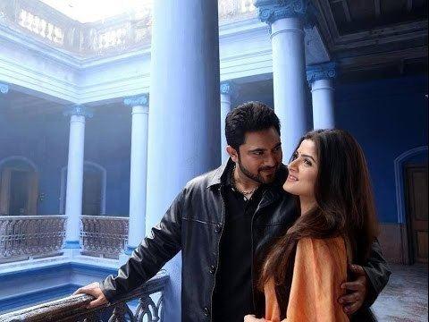 Nabajiban Bima Company NABAJIBAN BIMA COMPANY Bengali Movie First Look Soham Shrabanti