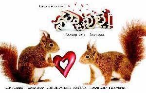 Nachavule Nachavule Telugu Movie review stills songs trailers photos