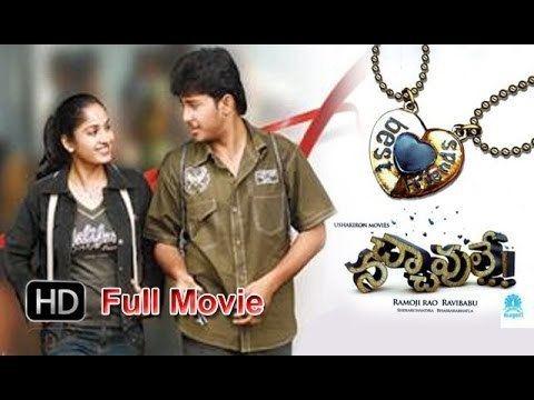 Nachavule Nachavule Telugu Romantic Comedy Full Movie 2008 Usha Kiron