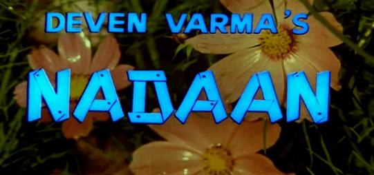 Nadaan 1971 YEH HAI BOLLYWOOD MERE JAAN
