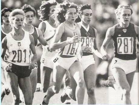 Nadezhda Olizarenko Nadezhda Olizarenko in the 800m final in the Moscow Olympics