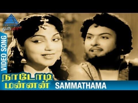 Nadodi Mannan Nadodi Mannan Tamil Movie Songs Sammathama Video Song MGR