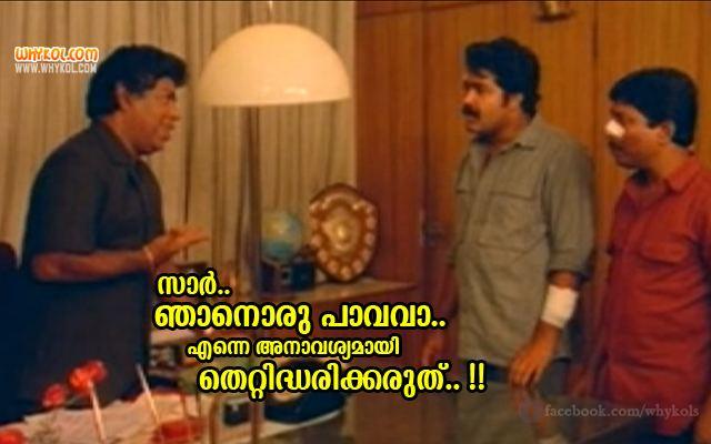 Nadodikkattu malayalam movie nadodikattu dialogues WhyKol