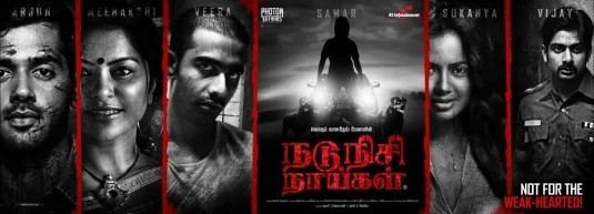 Nadunisi Naaygal Nadunisi Naaygal Movie Poster 1 of 2 IMP Awards